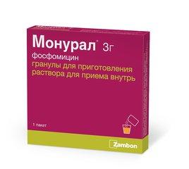 Монурал - фото упаковки