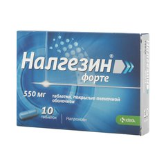 Налгезин форте - фото упаковки