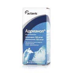 Адрианол - фото упаковки