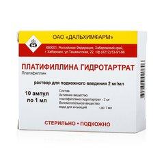 Платифиллина гидротартрат - фото упаковки