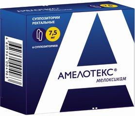 Амелотекс - фото упаковки