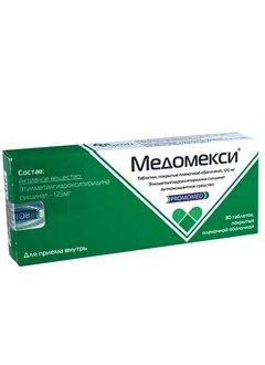Медомекси - фото упаковки