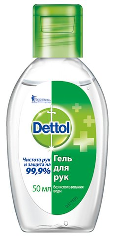 Деттол гель антибактериальный