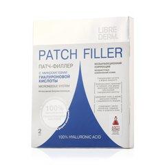 Либридерм патч-филлер