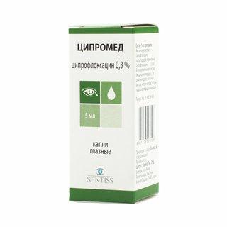 Ципромед - фото упаковки