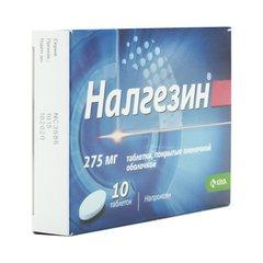 Налгезин - фото упаковки