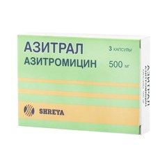 Азитрал - фото упаковки
