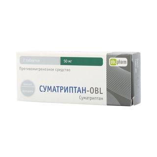Суматриптан-OBL - фото упаковки