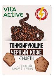 Вита актив конфеты тонизирующие кофе