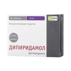 Дипиридамол-obl - фото упаковки