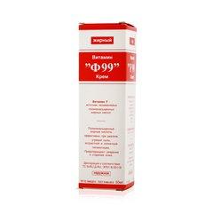 Витамин Ф99