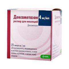 Дексаметазон - фото упаковки