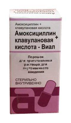 Амоксициллин+клавулановая к-та - фото упаковки