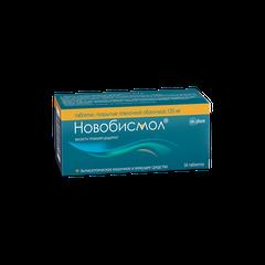 Новобисмол - фото упаковки