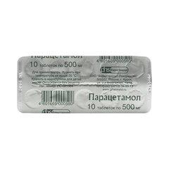 Парацетамол - фото упаковки