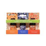Банные штучки набор эфирных масел апельсин, грейпфрут, розмарин