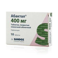 Абактал - фото упаковки