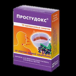 Простудокс® - фото упаковки