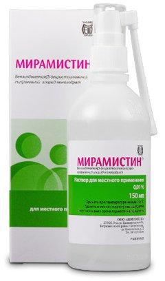 Мирамистин - фото упаковки