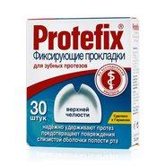 Протефикс прокладки д/верхней челюсти