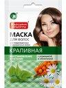 Фитокосметик Народные рецепты маска для волос крапивная с ромашкой и облепихой