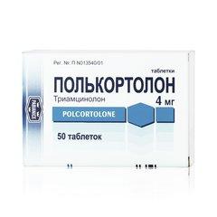 Полькортолон - фото упаковки