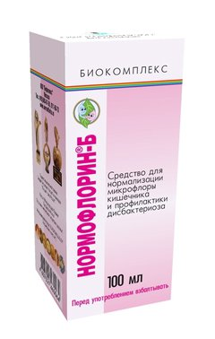 Нормофлорин б конц.жидк.