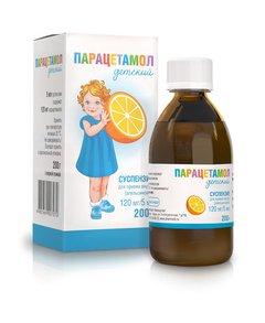 Парацетамол детский - фото упаковки