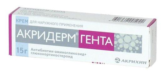 Акридерм гента - фото упаковки