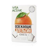 Вита актив конфеты освежающие апельсин