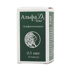Альфа д3-Тева - фото упаковки