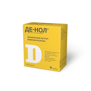 Де-нол - фото упаковки