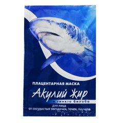 Маска для лица акулий жир с гинкго билобо