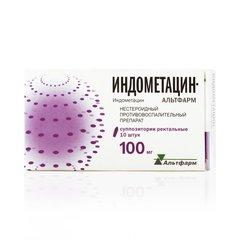 Индометацин-альтфарм - фото упаковки