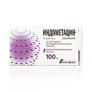 """Отзыв о свечи ректальные софарма """"индометацин""""   лечит болезненые."""
