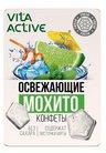 Вита актив конфеты освежающие мохито
