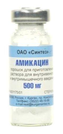 Амикацина сульфат - фото упаковки