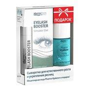 Eyelash Booster cыворотка для роста и укрепления ресниц + вода мицеллярная Pharma Hyaluron