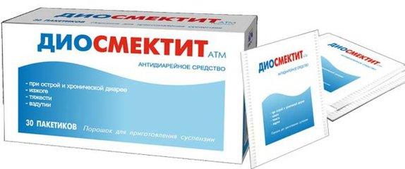 Диосмектит - фото упаковки