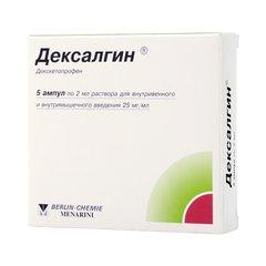 Дексалгин - фото упаковки