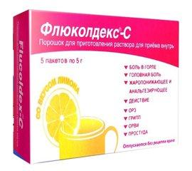 Флюколдекс-с - фото упаковки