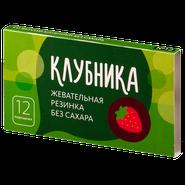 PL Резинка