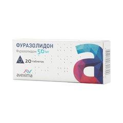 Фуразолидон - фото упаковки