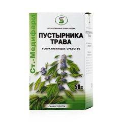 Пустырника трава пачка - фото упаковки