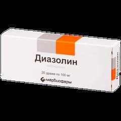 Диазолин - фото упаковки