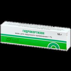 Гидрокортизоновая - фото упаковки