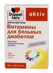 Доппельгерц актив витамины для больных диабетом