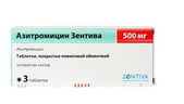 Азитромицин Зентива