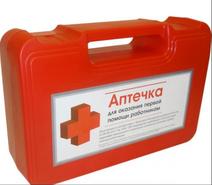 Аптечка первой помощи работникам арт.2388