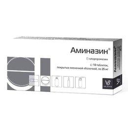 Аминазин-валента